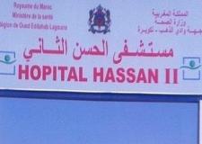 مستشفى الحسن الثاني بالداخلة يرفض تتمة علاج طفل.
