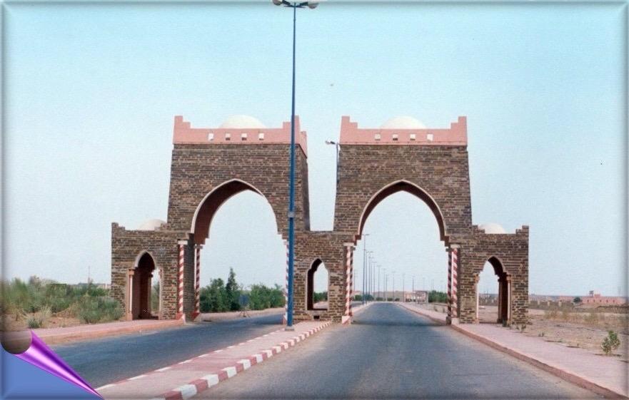 السمارة … العاصمة العلمية للصحراء