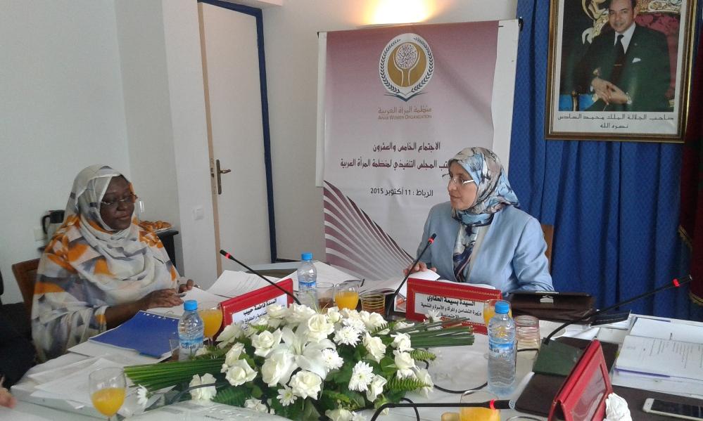 وزيرة الشؤون الاجتماعية و الطفولة و الأسرة عضو المكتب التنفيذي لمنظمة المرأة العربية
