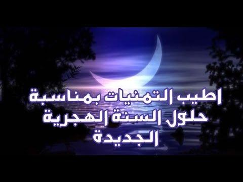 الوكالة الصحراوية للأنباء تهنئ قراء موقع الصحراوي بحلول السنة الهجرية 1437