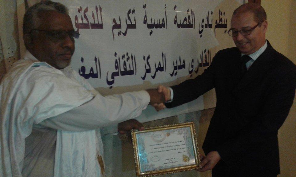توديع مدير المركز الثقافي المغربي بموريتانيا.