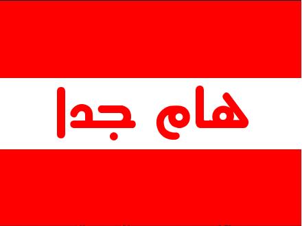 تعيين قائم بالأعمال بالسفارة الموريتانية في الرباط