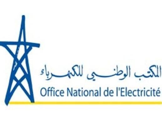 تغييرات على مستوى المكتب الوطني للكهرباء بالعيون.