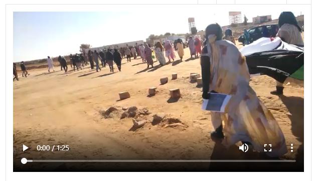 مظاهرة تطالب بالكشف عن مصير الخليل أحمد