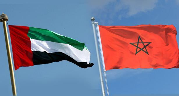 الإمارات تسأل عن المبتدأ ولا تعرف الخبر