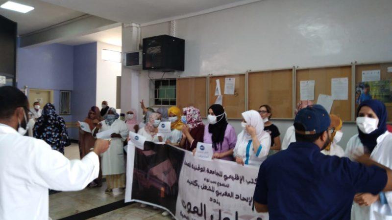 اطر الصحة بكلميم ينتفضون ضد قرارات وزارة الصحة