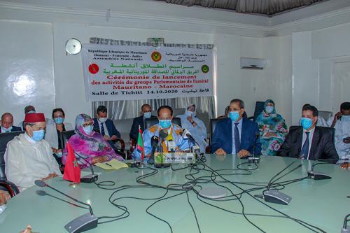 فريق البرلمان الموريتاني  المغربي للصداقة يلتأم