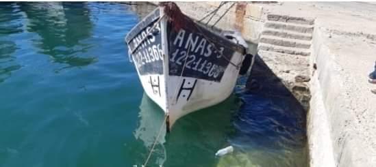 البحرية الملكية توقف زورق صيد بسواحل الداخلة