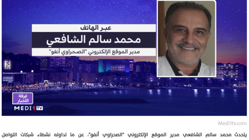 مدير موقع الصحراوي يكشف كيف فضحت مواقع التواصل أمينتو حيدر + فيديو