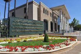 قرار برلمان أوروبا لا يحجب الطابع السياسي للأزمة بين المغرب وإسبانيا