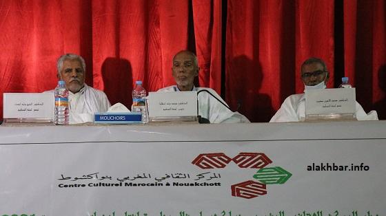 المركز الثقافي المغربي بموريتانيا يعلن عن الفائزين